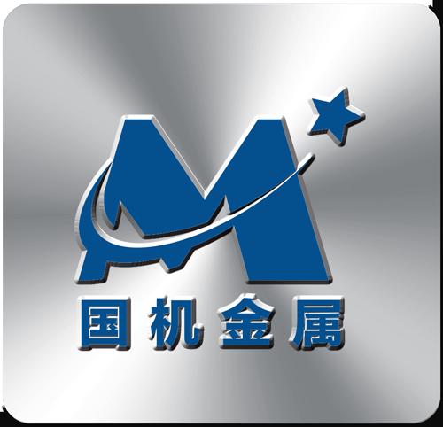国机金属江苏有限公司