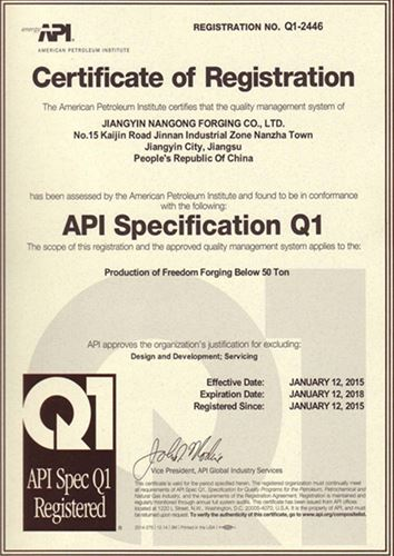 美国石油协会API SPEC. Q1认证证书