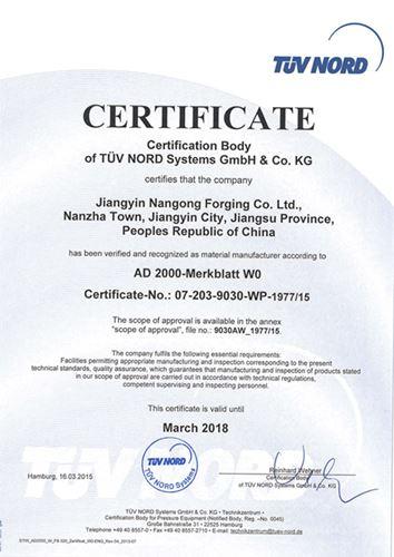 德国压力容器认证证书