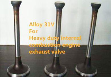 Alloy 31V 高端气阀合金